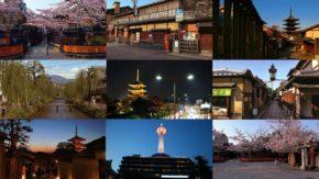 京都のお気に入り My Favorite KYOTO
