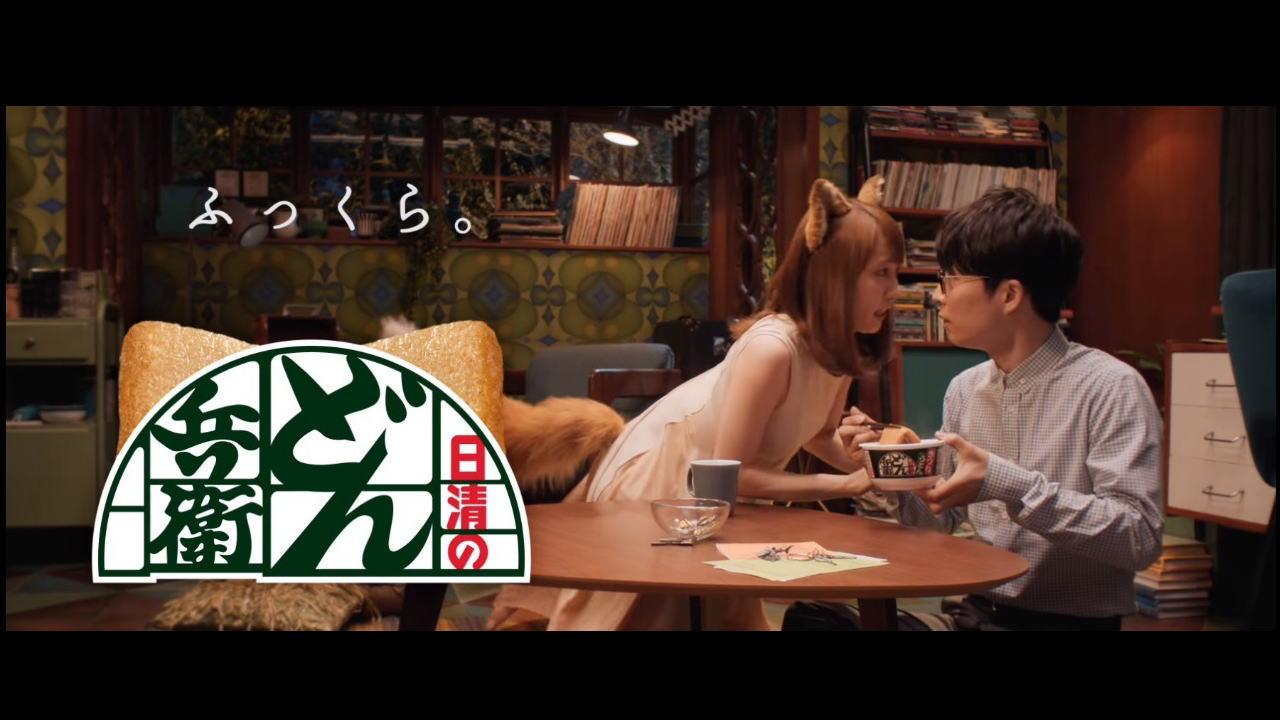 女優・グラドル「吉岡里帆」の魅力