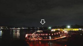 渡月橋からの大文字