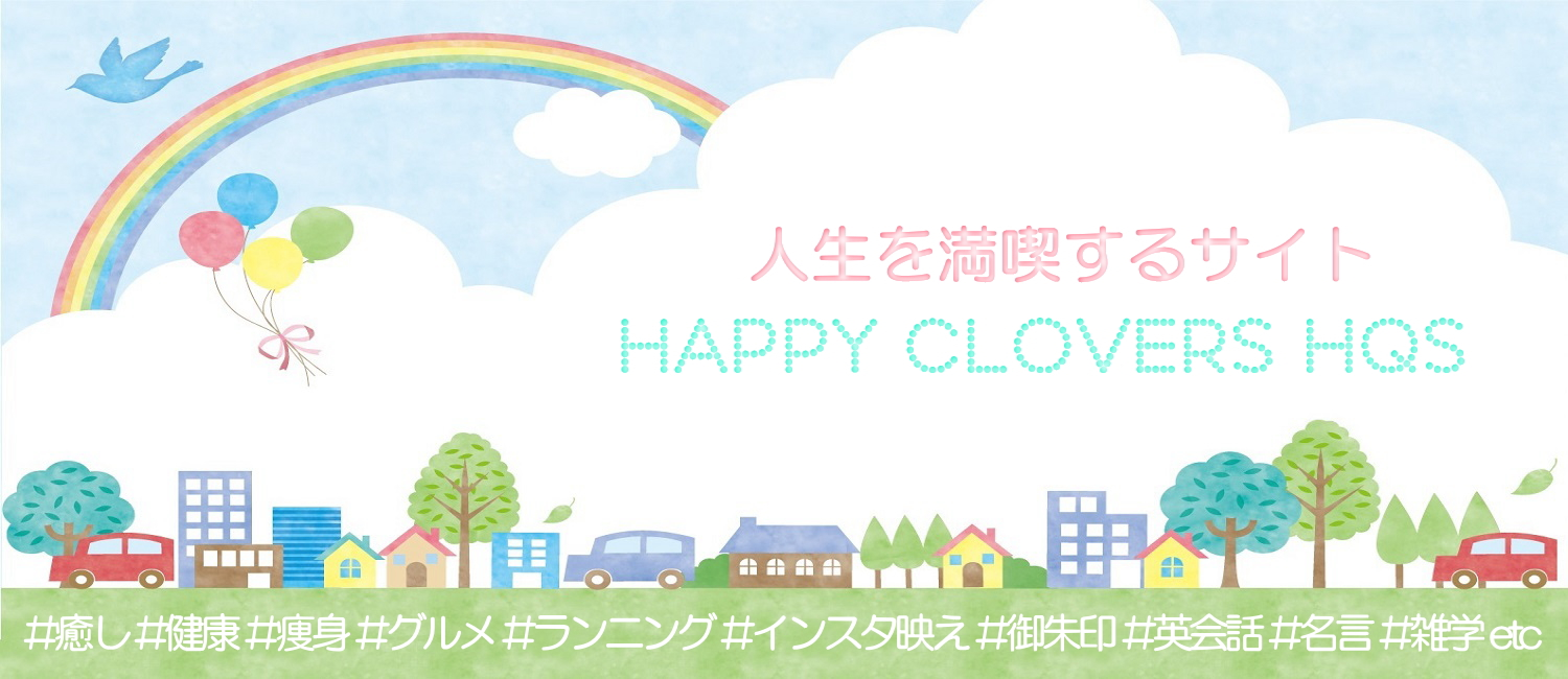 HAPPY CLOVERS HQs
