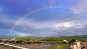Katsura River Rainbow