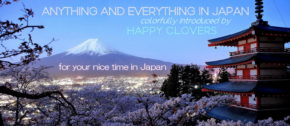 Anything and Everything in JAPAN